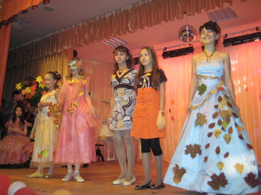 Осенний бал - Сценарии ьных праздников