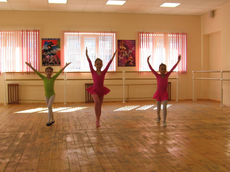 Магазин Для Танцев Казань